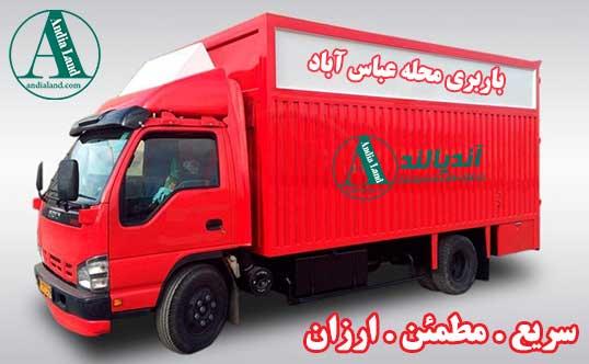 اتوبار عباس آباد